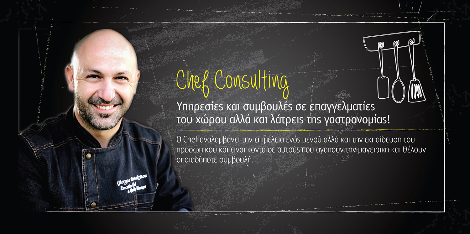 webBanner_Chef_consulting-01
